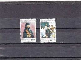 Seychelles Nº 894 Al 895 - Seychelles (1976-...)