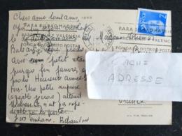 LETTRE ESPAGNE ESPANA SPAIN AVEC YT 1880 FRANCO - VALLDEMOSSA - 1931-Hoy: 2ª República - ... Juan Carlos I