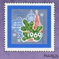 USSR 1968 Mi.3571 Happy New Year!/ 1v (MNH **) - 1923-1991 URSS