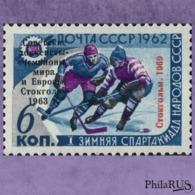 USSR 1969 Mi.3639 Soviet Ice Hockey Victory In World Championship./ 1v (MNH **) - 1923-1991 URSS