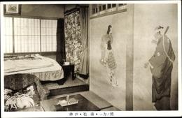 Cp Kobe Präf. Hyogo Japan, Mutsuura, Schlafzimmer - Altri