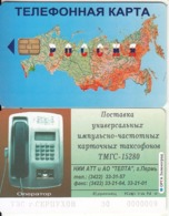 RUSSIA-MOSCOW(SERPUKHOV) - Map Of Russia(30 Units), Tirage 100, Mint(fake ?) - Russia