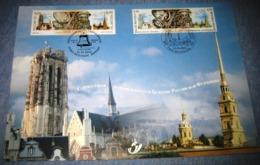 Herdenkingskaart - Carte-souvenir Rusland 3170/71(o) Klokken Van Mechelen-St-Petersburg /België 2003 - Souvenir Cards