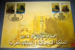 Herdenkingskaart - Carte-souvenir Marokko 3002/03(o) HK - Souvenir Cards
