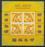 2015 Azerbaijan Year Of The Goat Souvenir Sheet  MNH - Azerbaïdjan