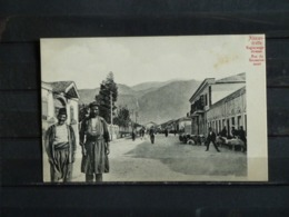 F15 - Alexandrette - Regierungs-strasse - Rue Du Gouvernement - Edition Hussein Ikbal & Freres - Turquie
