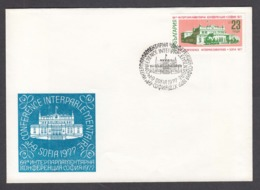 Bulgaria 1977 - 64th Conference Of The Inter-Parliamentary Union(IPU), Mi-Nr. 2631, FDC - FDC