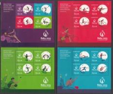2015 Azerbaijan Sports Of Baku Games Cycling Swimming Volleyball Cpl Set Of 5 Sheets MNH - Azerbaiján