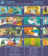 2013 Belarus Animated Cartoons Animation  Souvenir Sheet MNH - Bielorussia