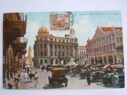 Malay Malaya Malaisie Singapore Business Centre Raffles Place Auto Animated Used 1934 Stamp Tiger 5c Yv 59A - Malaysia