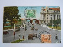 Malay Malaya Malaisie Singapore Anderson Bridge Auto Tram Animated Used 1935 Stamp Tiger 2c 4c  Yv 53 58 - Malaysia