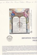 FRANCE - PHILEXFRANCE 1989 - 1er JOUR 7 JUILLET 1989   / TBS - Timbres