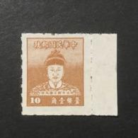 ◆◆◆ Taiwán (Formosa)  1950 Cheng Ch'eng -kung (Koxinga)    10c  NEW  AA5076 - Nuevos