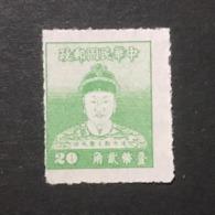 ◆◆◆ Taiwán (Formosa)  1950 Cheng Ch'eng -kung (Koxinga)    20c  NEW  AA5077 - Nuevos