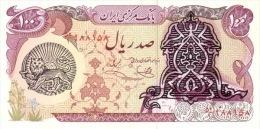 PERSIA P. 118b 100 R 1979 UNC - Iran