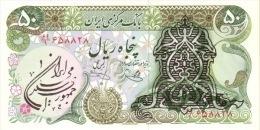 PERSIA P. 123b 50 R 1979 UNC - Iran