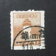 ◆◆◆ Taiwán (Formosa)  1950 Cheng Ch'eng -kung (Koxinga)    10c  USED  AA5079 - 1945-... República De China