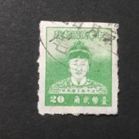 ◆◆◆ Taiwán (Formosa)  1950 Cheng Ch'eng -kung (Koxinga)    20c  USED  AA5080 - 1945-... República De China