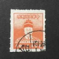◆◆◆ Taiwán (Formosa)  1950 Cheng Ch'eng -kung (Koxinga)    40c  USED  AA5081 - 1945-... República De China