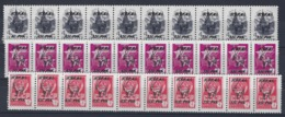 Russia Local Overprints.  30 Stamps. S16 .Local/Cinderella - Fantasy Labels