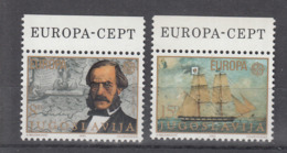 C 002 ) YUGOSLAVIA Community Issues Europe CEPT 1982 **/MNH Historical Events - 1982