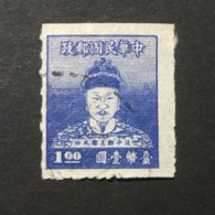 ◆◆◆ Taiwán (Formosa)  1950 Cheng Ch'eng -kung (Koxinga)    $1  USED  AA5084 - 1945-... República De China