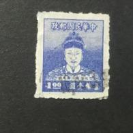 ◆◆◆ Taiwán (Formosa)  1950 Cheng Ch'eng -kung (Koxinga)    $1  USED  AA5085 - 1945-... República De China
