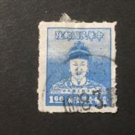 ◆◆◆ Taiwán (Formosa)  1950 Cheng Ch'eng -kung (Koxinga)    $1.60  USED  AA5086 - 1945-... República De China
