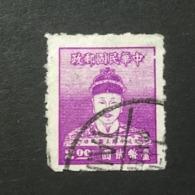 ◆◆◆ Taiwán (Formosa)  1950 Cheng Ch'eng -kung (Koxinga)    $2   USED  AA5087 - 1945-... República De China