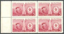 Ukraina, 1963, Ukranian Scouts, PLASTOVA POST, Blk Of 4 - Ucraina