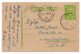 1958 YUGOSLAVIA, SLOVENIA, TPO 211 ROGAŠKA SLATINA-ZAGREB, SENT TO LJUBLJANA, STATIONERY CARD, USED - Entiers Postaux
