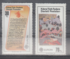C 002 ) Free Shipping To // Turks Cyprus Community Issues Europe CEPT 1982 **/MNH Historical Events - 1982