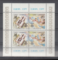C 002 ) Turkey Community Issues Europe CEPT 1982 **/MNH Historical Events - 1982