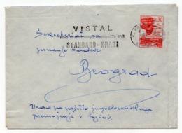 1967 YUGOSLAVIA, SLOVENIA, KRANJ TO BELGRADE, STATIONERY COVER - Entiers Postaux