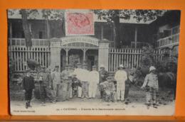 Cayenne - L'éntrée De La Gendarmerie Nationale - Cayenne