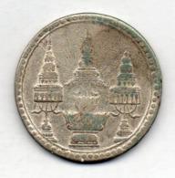 THAILANDE, 1 Baht, Silver, Year N.D. (1868), KM #Y31 - Thailand