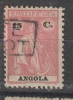 ANGOLA CE AFINSA 152d - POSTMARKS OF ANGOLA - PAQUETE - - Angola