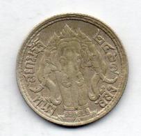 THAILANDE - KINGDOM OF SIAM, 1 Salung (1/4 Baht), Silver, Year 2467 (1924), KM #Y43a - Thailand