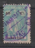 CABO VERDE CE AFINSA 178 - POSMARKS OF CABO VERDE - Islas De Cabo Verde