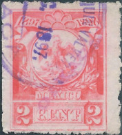 Messico Mexico 1897,Revenue Stamp 2cent,Rare Stamp Very Old,Used - Mexico