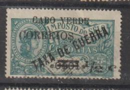 """CABO VERDE CE AFINSA 169b- USADO - """"1"""" GROSSO - Islas De Cabo Verde"""