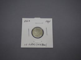 Russian Soviet Coin 10 Kopeck 1962   XF - Russland