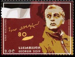 2019Georgia72780th Birth Anniversary Of Zviad Gamsahurdia - Georgia