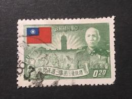 ◆◆◆ Taiwán (Formosa)  1953 Chiang Kai-shek's Return To Presidency, 3rd Anniv     20c   USED  AA5088 - 1945-... República De China