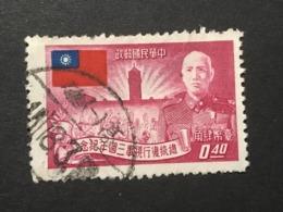 ◆◆◆ Taiwán (Formosa)  1953 Chiang Kai-shek's Return To Presidency, 3rd Anniv     40c   USED  AA5089 - 1945-... República De China