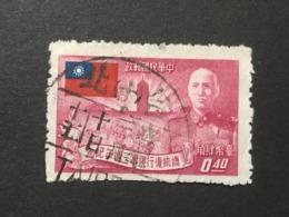 ◆◆◆ Taiwán (Formosa)  1953 Chiang Kai-shek's Return To Presidency, 3rd Anniv     40c   USED  AA5090 - 1945-... República De China