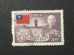 ◆◆◆ Taiwán (Formosa)  1953 Chiang Kai-shek's Return To Presidency, 3rd Anniv     $5  ◆◆ KING ◆◆ USED  AA5091 - 1945-... República De China