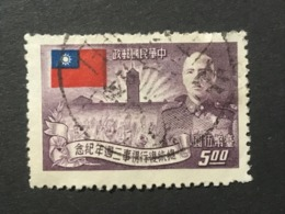 ◆◆◆ Taiwán (Formosa)  1953 Chiang Kai-shek's Return To Presidency, 3rd Anniv     $5  ◆◆ KING ◆◆ USED  AA5092 - 1945-... República De China