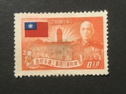 ◆◆◆ Taiwán (Formosa)  1953 Chiang Kai-shek's Return To Presidency, 3rd Anniv     10C   NEW   AA5093 - Nuevos