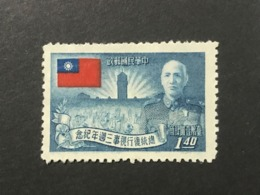 ◆◆◆ Taiwán (Formosa)  1953 Chiang Kai-shek's Return To Presidency, 3rd Anniv      $1.40    NEW   AA5094 - Unused Stamps